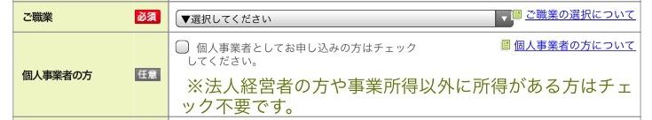 f:id:aki20180217:20180825080919j:plain