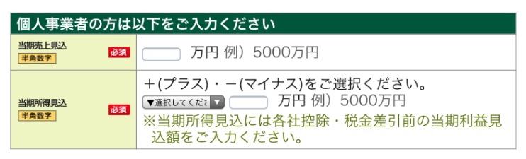 f:id:aki20180217:20180825081234j:plain
