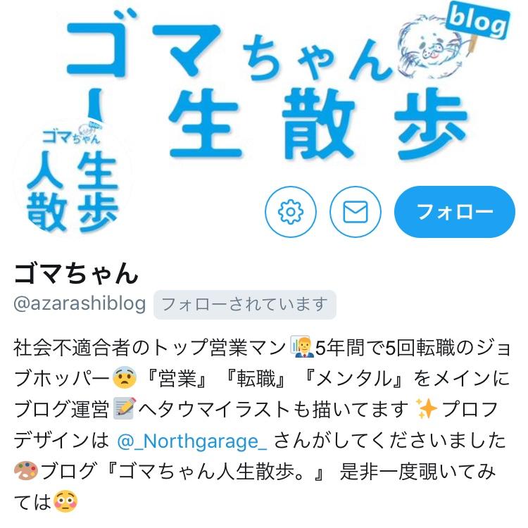 f:id:aki20180217:20190112121837j:plain
