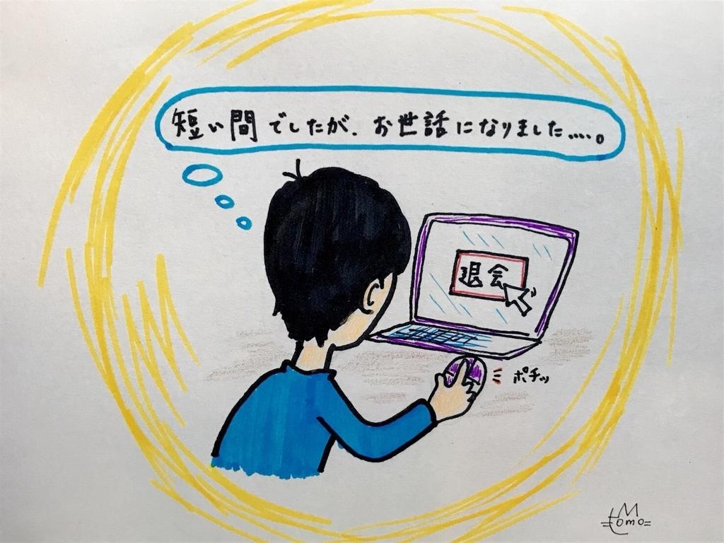 f:id:aki20180217:20190118144158j:plain