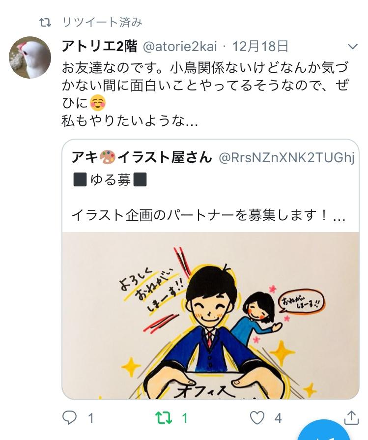 f:id:aki20180217:20190202180529j:plain