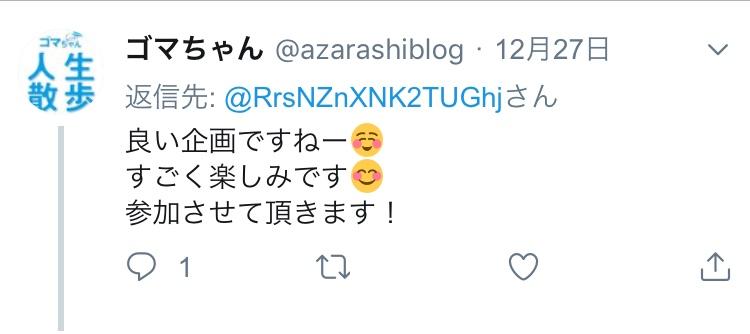 f:id:aki20180217:20190202180555j:plain