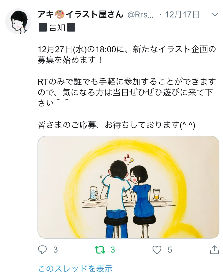 f:id:aki20180217:20190202181559j:plain