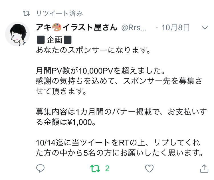 f:id:aki20180217:20190202181657j:plain
