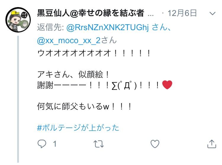 f:id:aki20180217:20190202192918j:plain