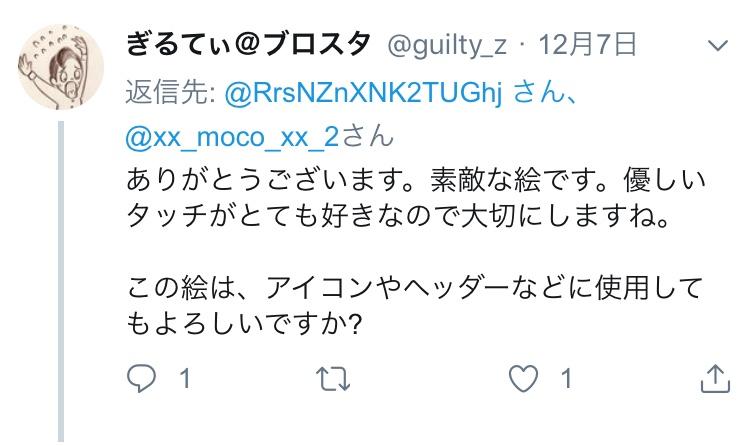 f:id:aki20180217:20190202192939j:plain