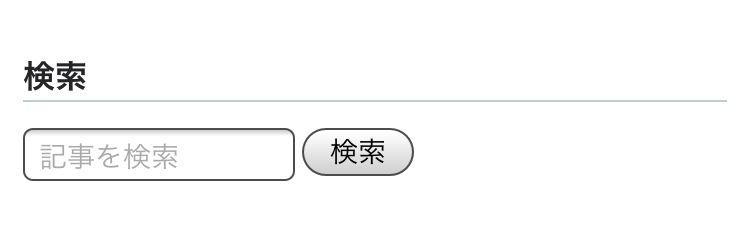 f:id:aki20180217:20190611202429j:plain