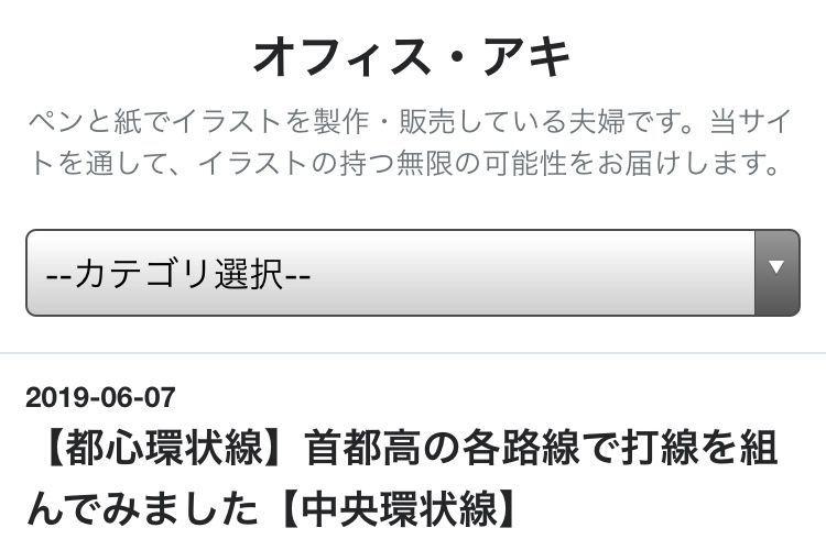 f:id:aki20180217:20190611202606j:plain