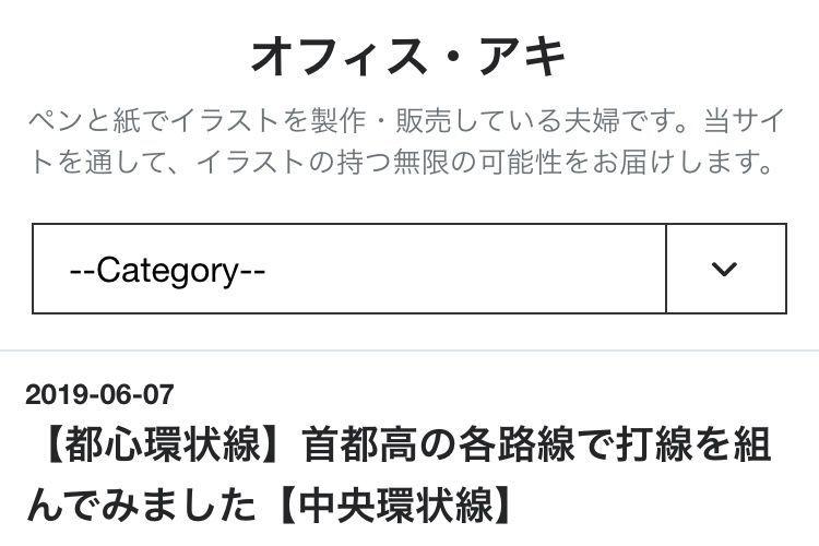 f:id:aki20180217:20190611202632j:plain