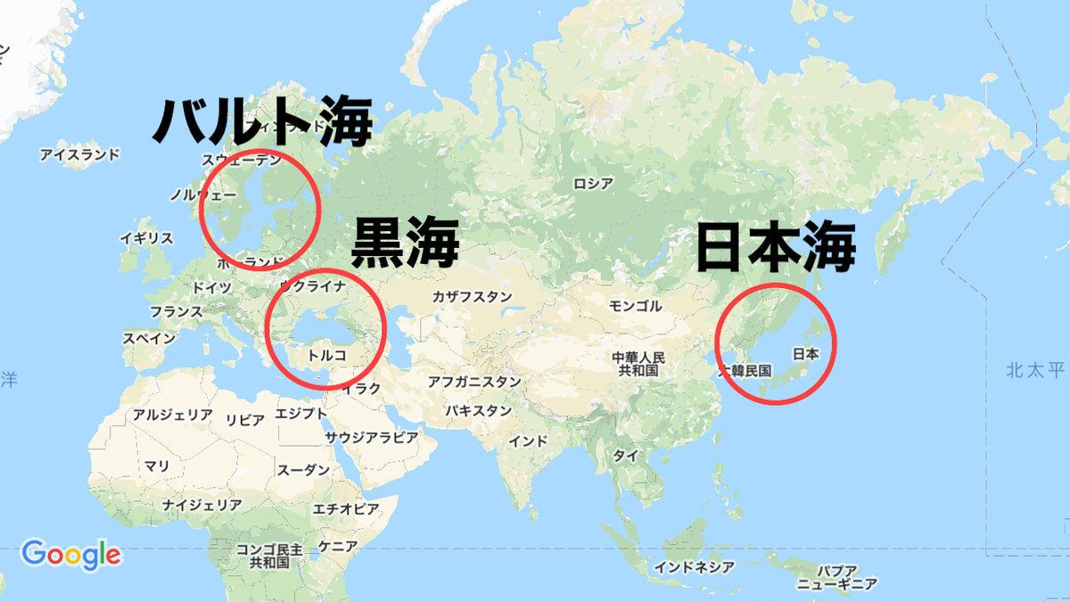 f:id:aki20180217:20200223092441j:plain
