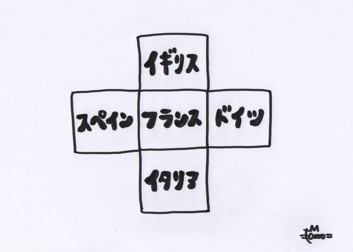 f:id:aki20180217:20200312210109j:plain