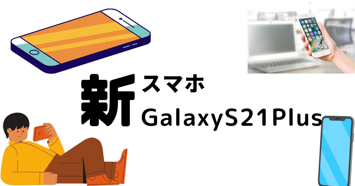 f:id:aki21719:20210805120337p:plain