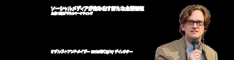 20120911084349