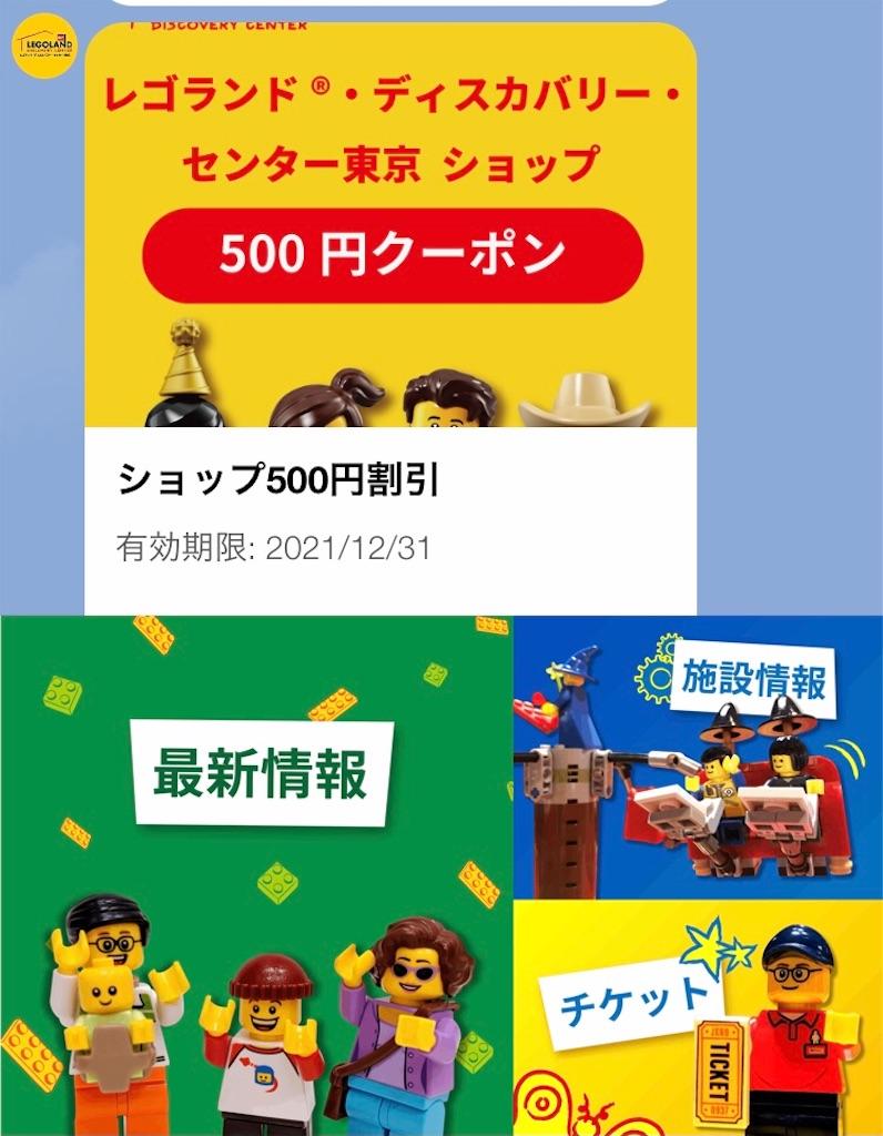 f:id:aki474747:20210409100256j:image
