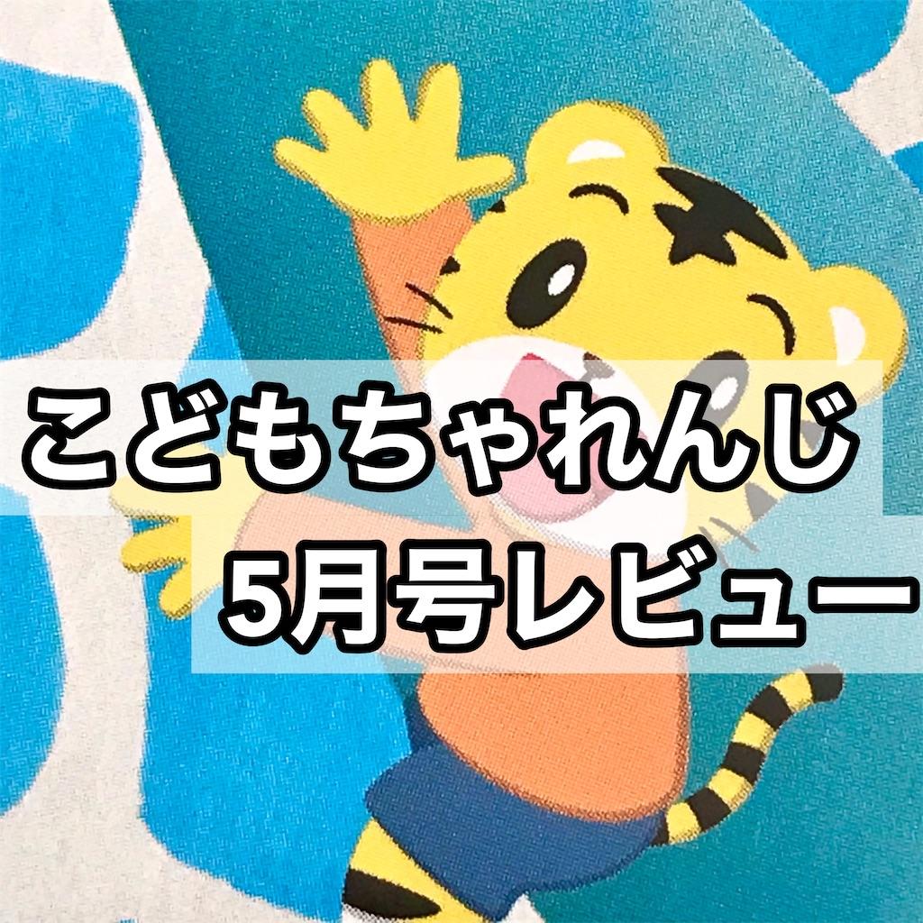 f:id:aki474747:20210428094646j:image