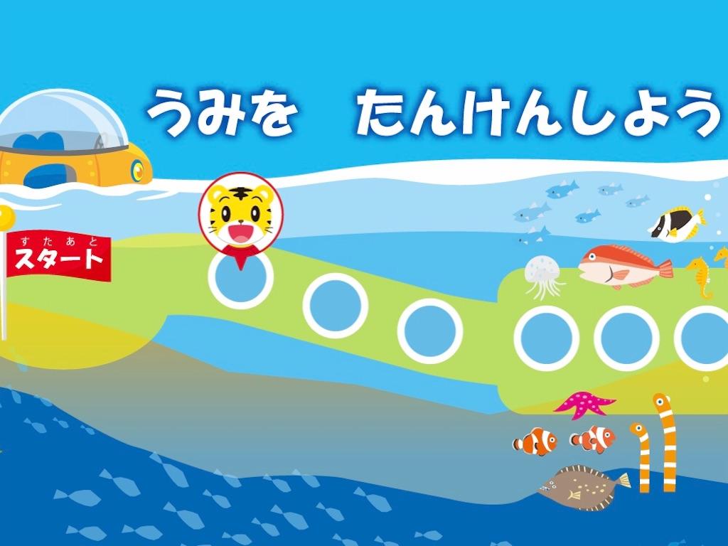 f:id:aki474747:20210428154225j:image
