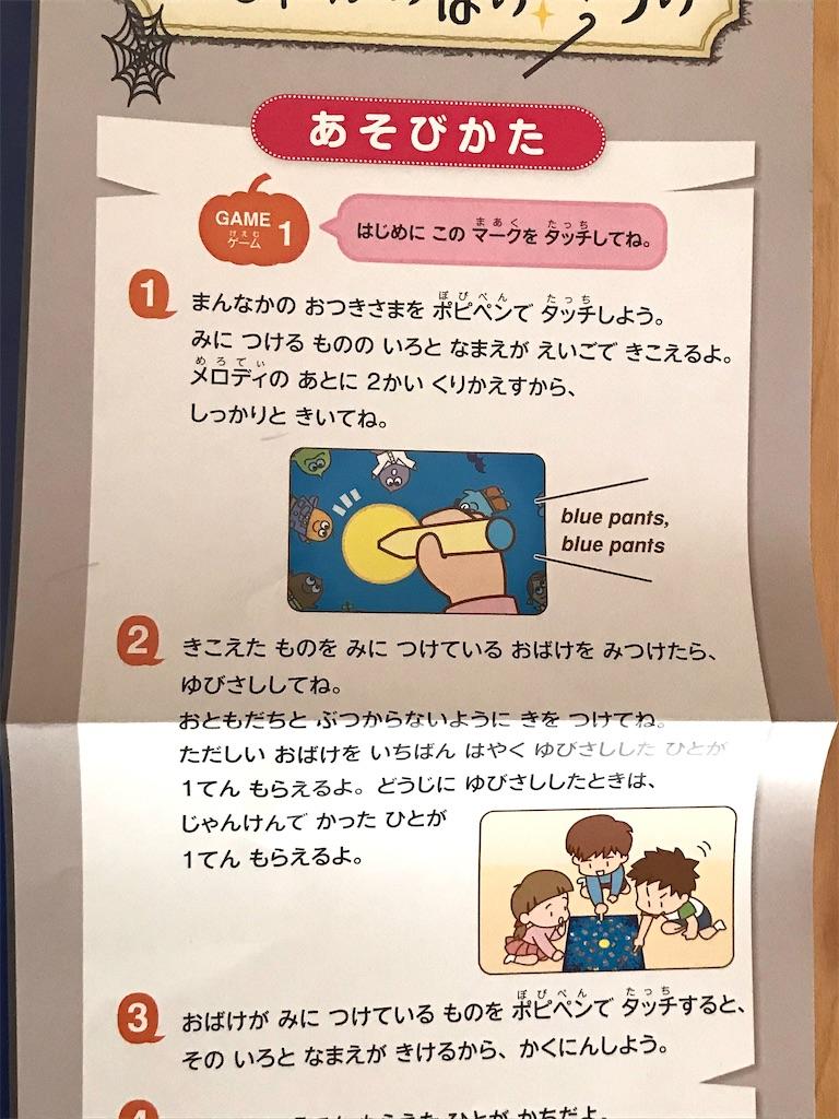 f:id:aki474747:20210505233248j:image