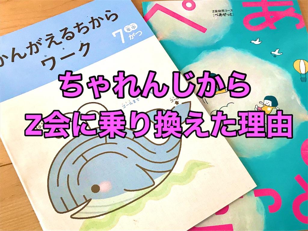 f:id:aki474747:20210706123813j:image