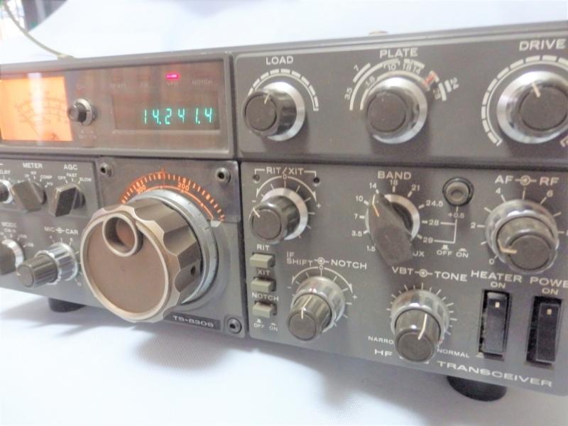 TS-830S