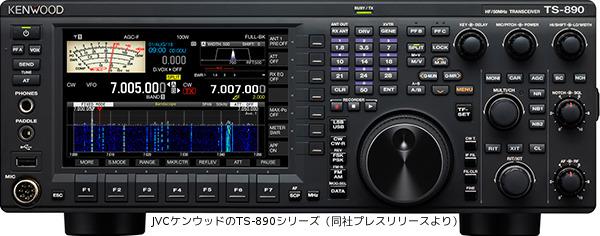 TS-890