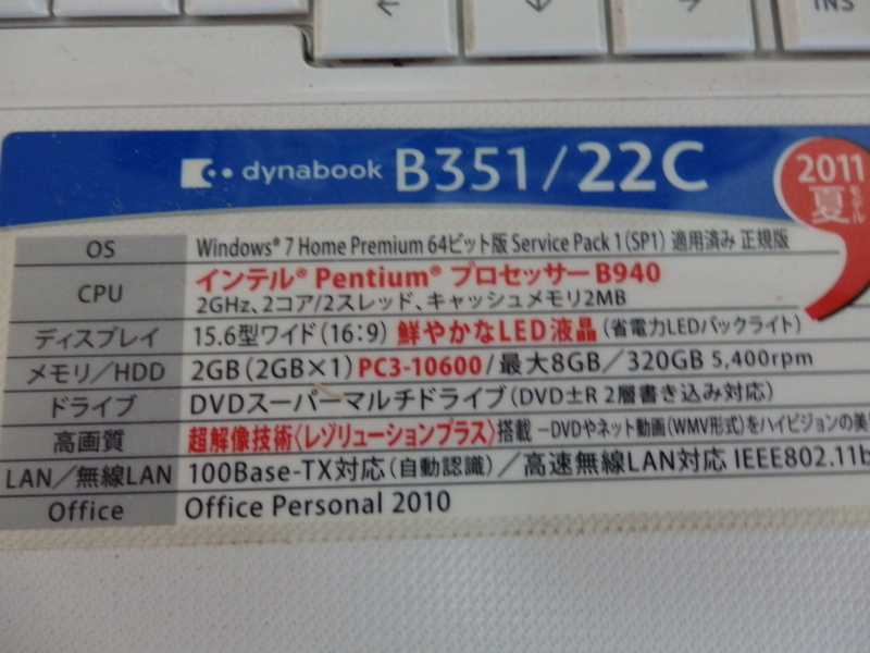B351/22C
