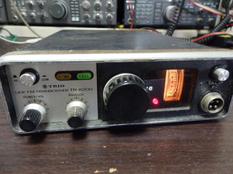 TR-8200