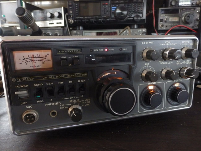 TS-700