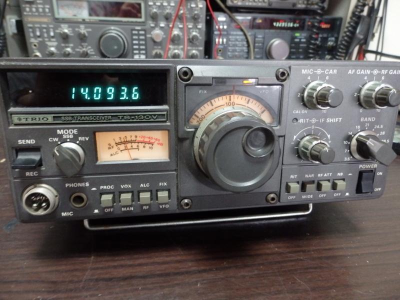TS-130