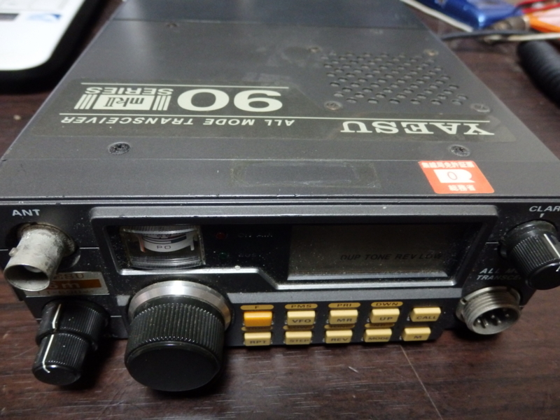 FT-690