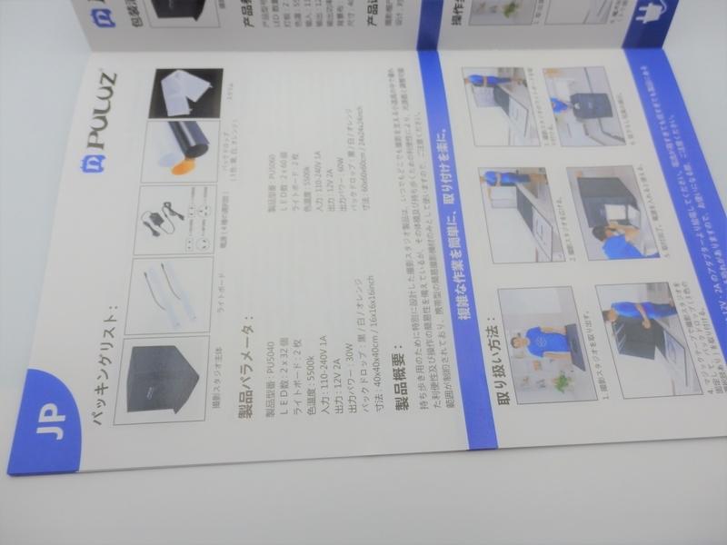 、1ページだけ日本語のページ
