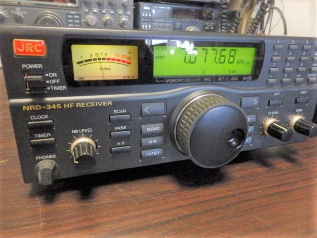 NRD-345