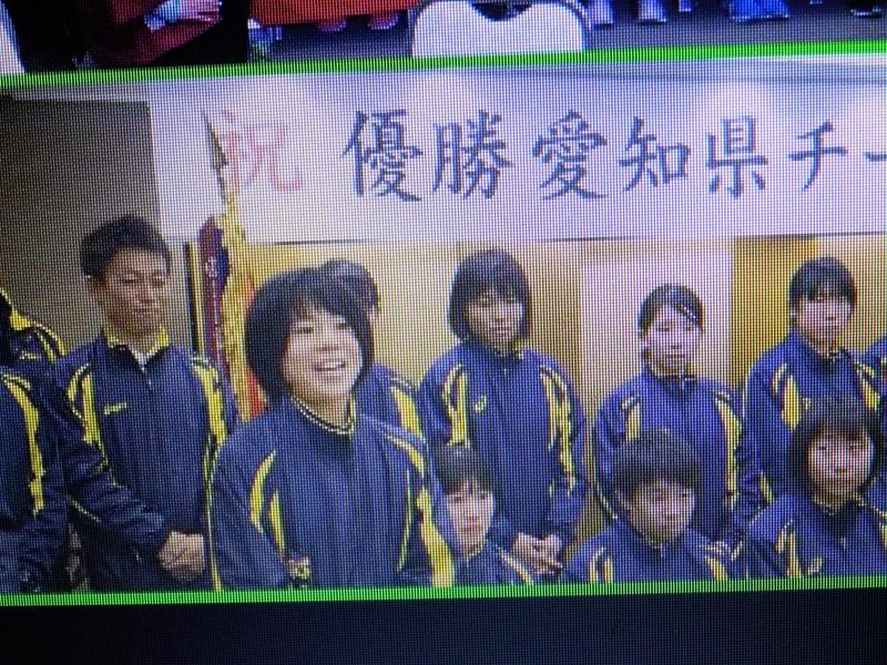 愛知県の優勝メンバー