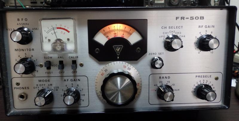 古いアマチュア無線機