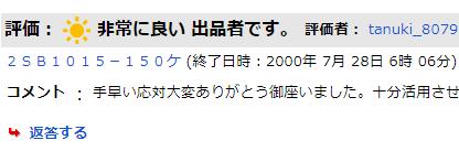 20190219223253