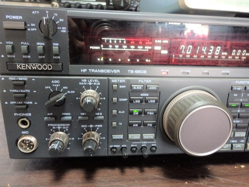 TS-950