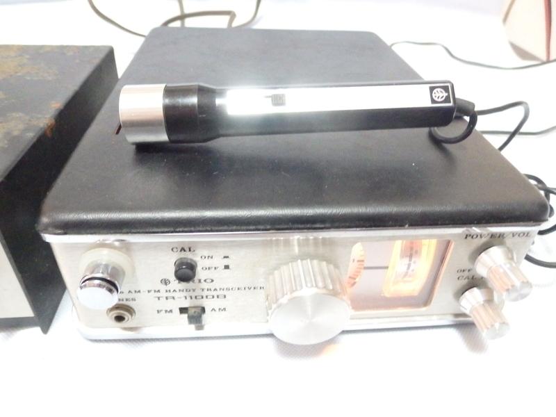 TR-1100B
