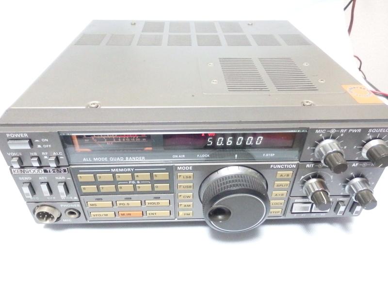 TS-670