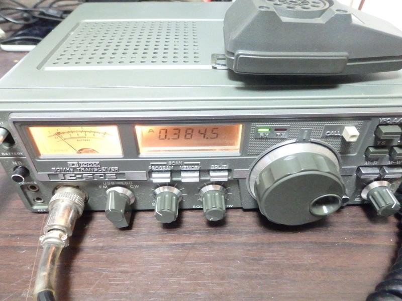 IC-505