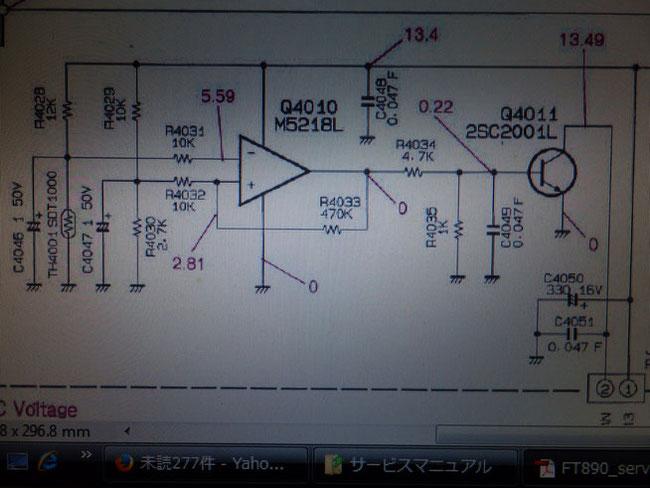 FT-850回路図