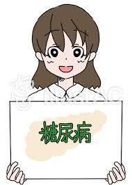 f:id:aki656:20200601163258j:plain