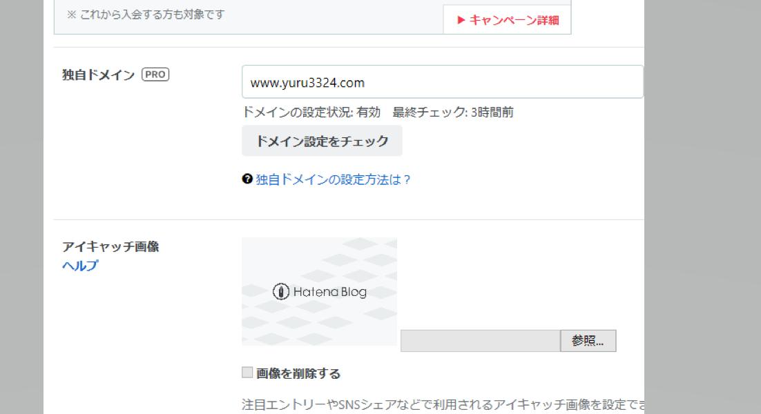 f:id:aki656:20200626123037p:plain