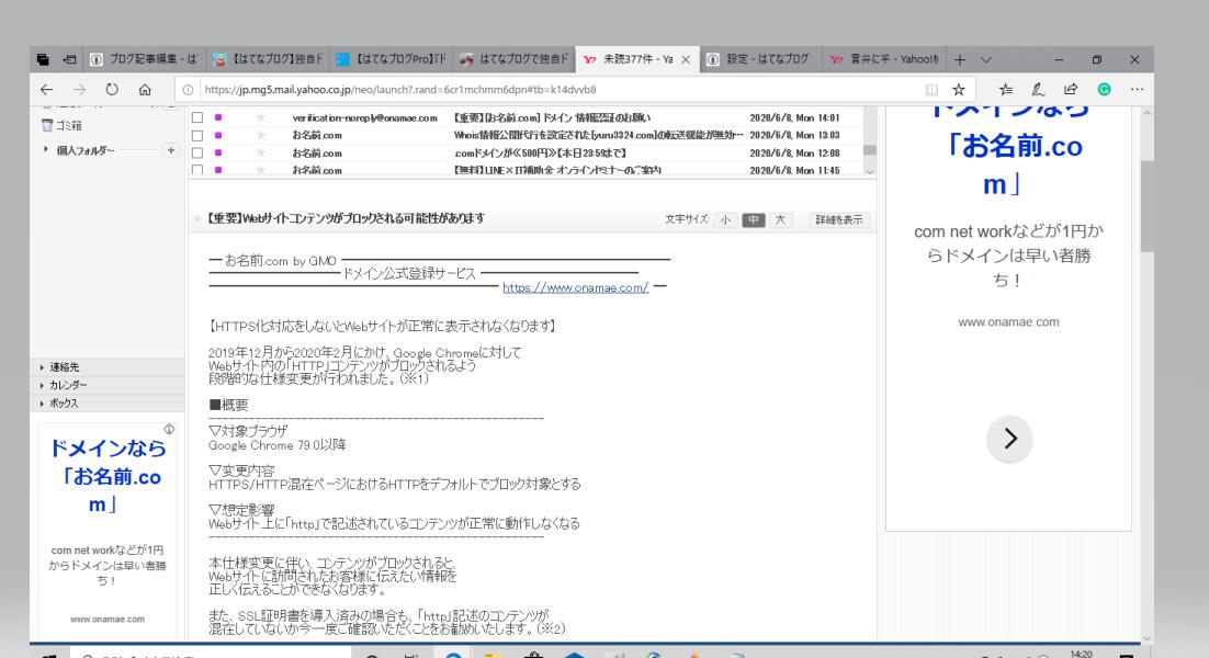 f:id:aki656:20200626142716p:plain