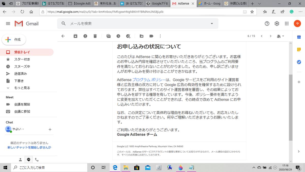 f:id:aki656:20200629172113p:plain