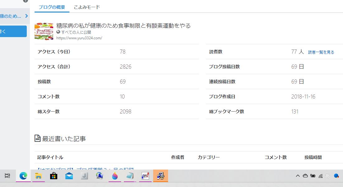 f:id:aki656:20200801234907p:plain