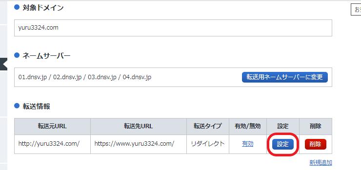 f:id:aki656:20200917172244p:plain
