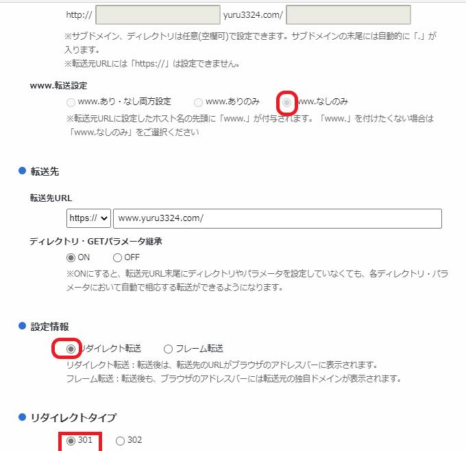 f:id:aki656:20200917172340p:plain