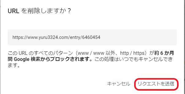 f:id:aki656:20200917181236p:plain