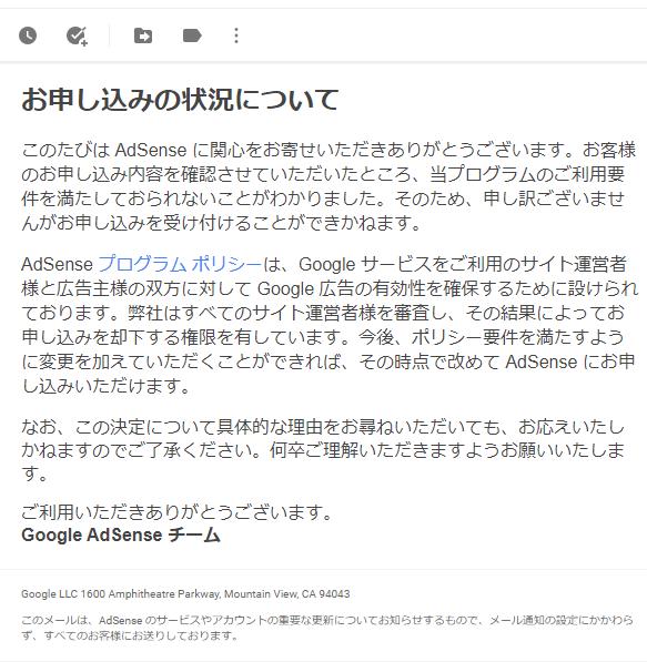f:id:aki656:20200919151425p:plain