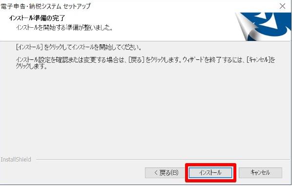 f:id:aki656:20201117204401p:plain