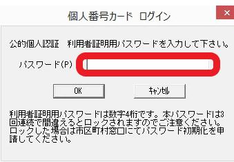 f:id:aki656:20201118162207p:plain